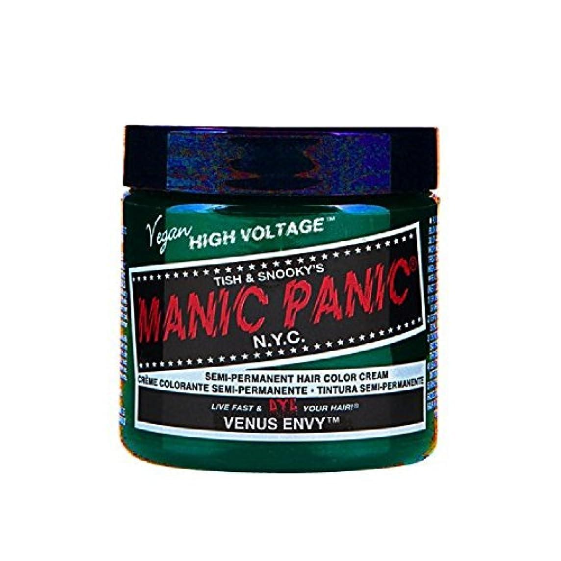 真向こう記念碑的なブランドMANIC PANIC マニックパニック 118ml Venus Envy ヴィーナスエンヴィ MC11045