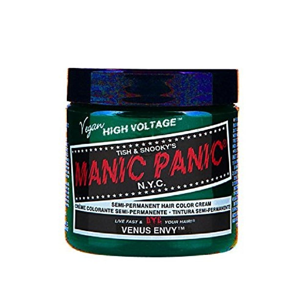 メロンはしご可愛いMANIC PANIC マニックパニック 118ml Venus Envy ヴィーナスエンヴィ MC11045