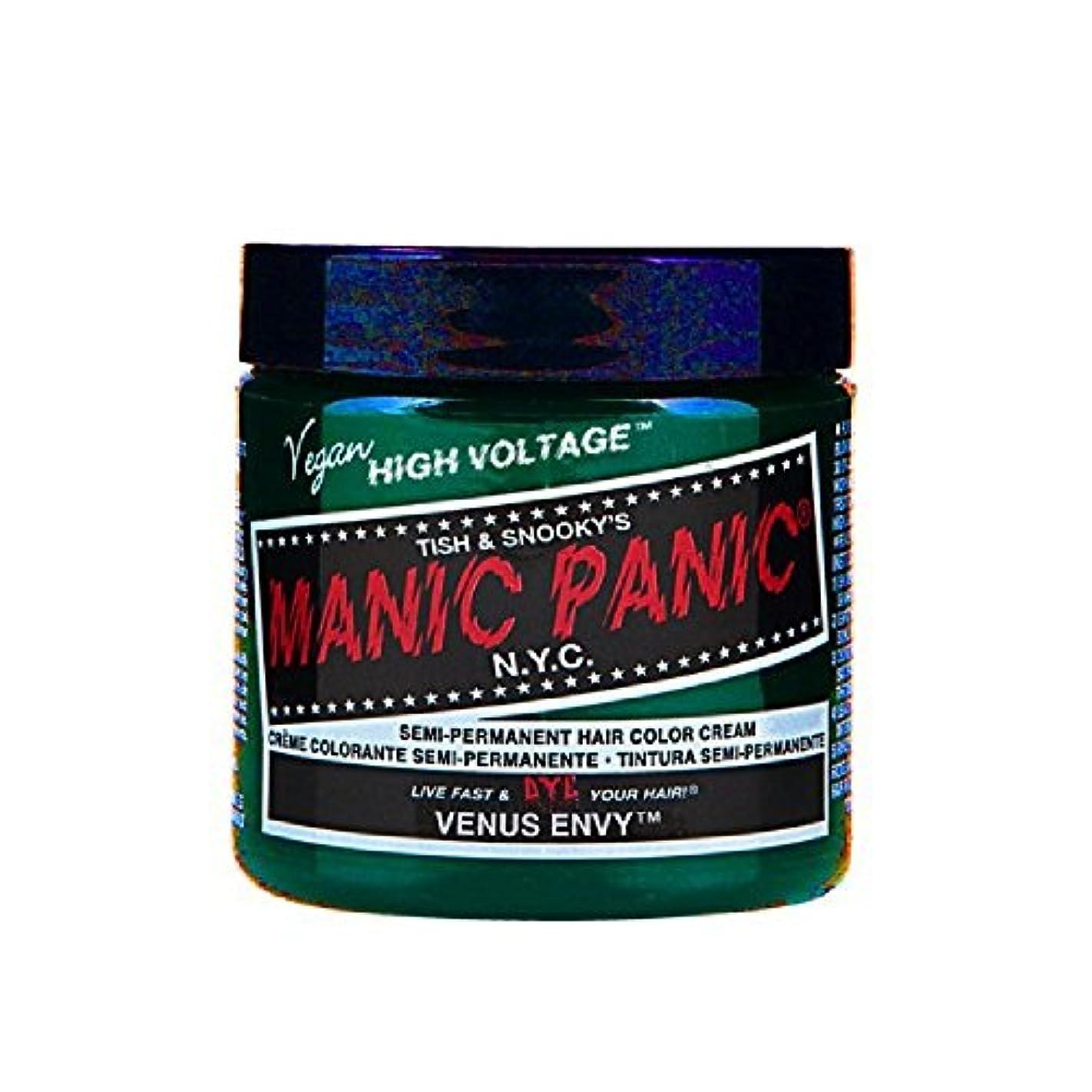 機関最も遠い人形MANIC PANIC マニックパニック 118ml Venus Envy ヴィーナスエンヴィ MC11045