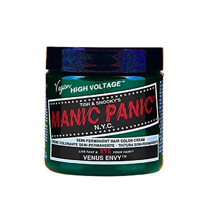 執着高める開発MANIC PANIC マニックパニック 118ml Venus Envy ヴィーナスエンヴィ MC11045