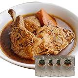 【Amazon.co.jp限定】北国の丸ごとチキンレッグスープカレー 4食セット 中辛