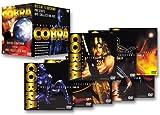 スペースアドベンチャー コブラ DVD-BOX