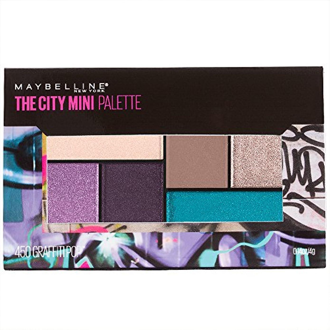 後ろ、背後、背面(部ニコチンドラフトMAYBELLINE The City Mini Palette - Graffiti Pops (並行輸入品)