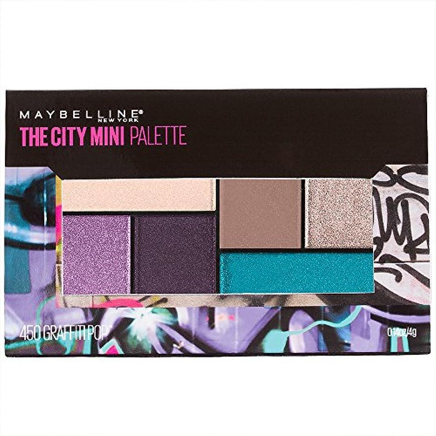 ペルメル専門知識アクセシブルMAYBELLINE The City Mini Palette - Graffiti Pops (並行輸入品)