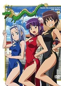 ハヤテのごとく!! 2nd season 06 [初回限定版] [DVD]