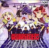 ジオブリーダーズ2 File-XX 魍魎遊撃隊 乱戦突破 act.3[VIBF-24][DVD]