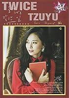 !TZUYUツウィ/TWICEトゥワイス写真付【A4ポスター10枚】韓国