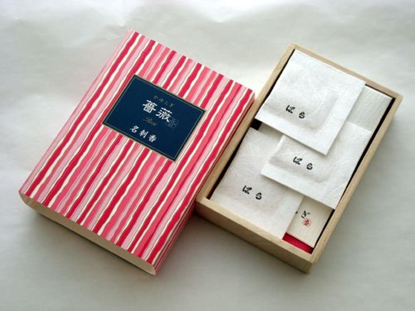 特許素晴らしい立法かゆらぎ 薔薇(ばら) 名刺香 桐箱6入