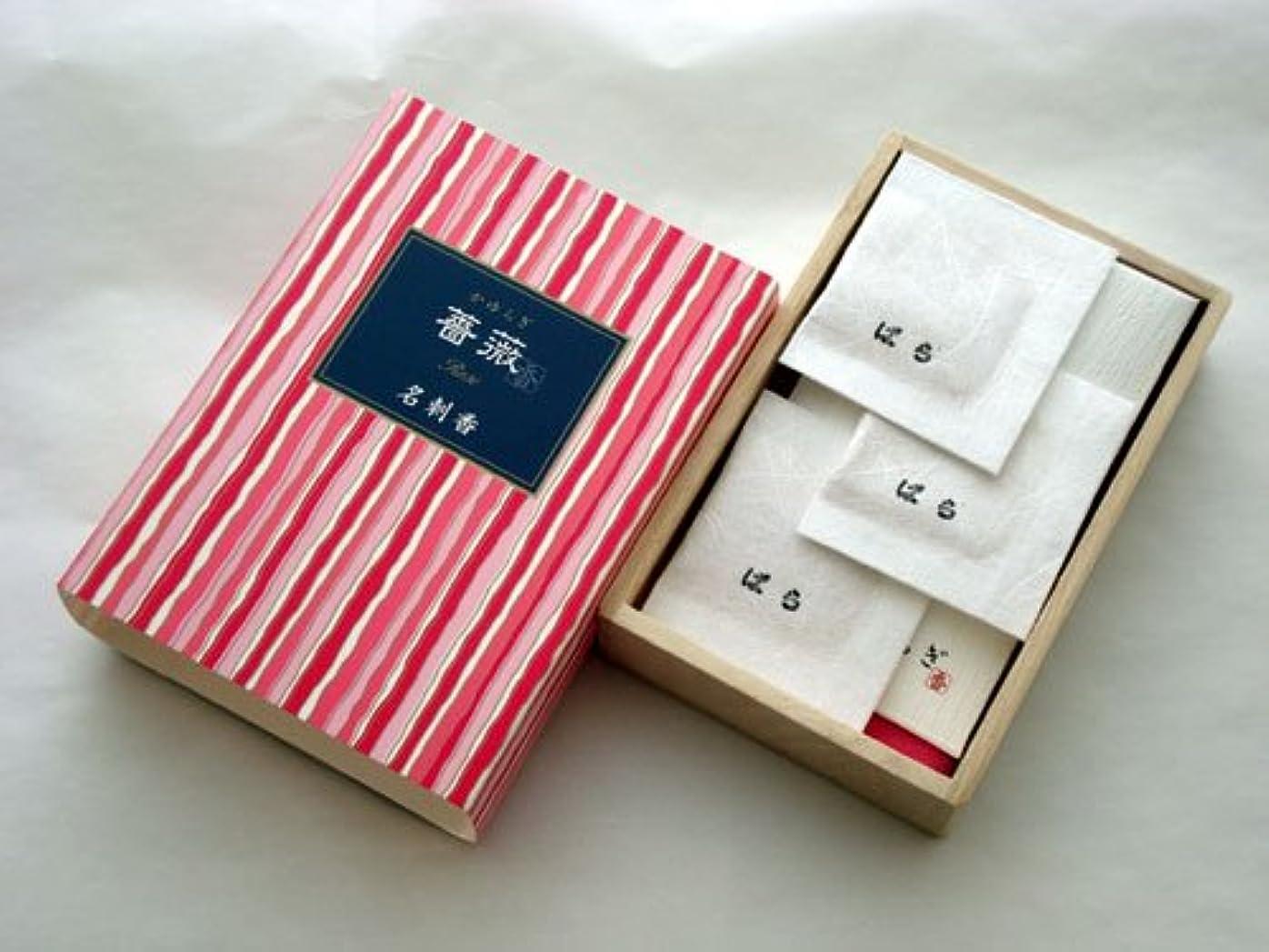 靴下フォージ白鳥かゆらぎ 薔薇(ばら) 名刺香 桐箱6入