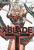 XBLADE + -CROSS-(7) (シリウスKC)