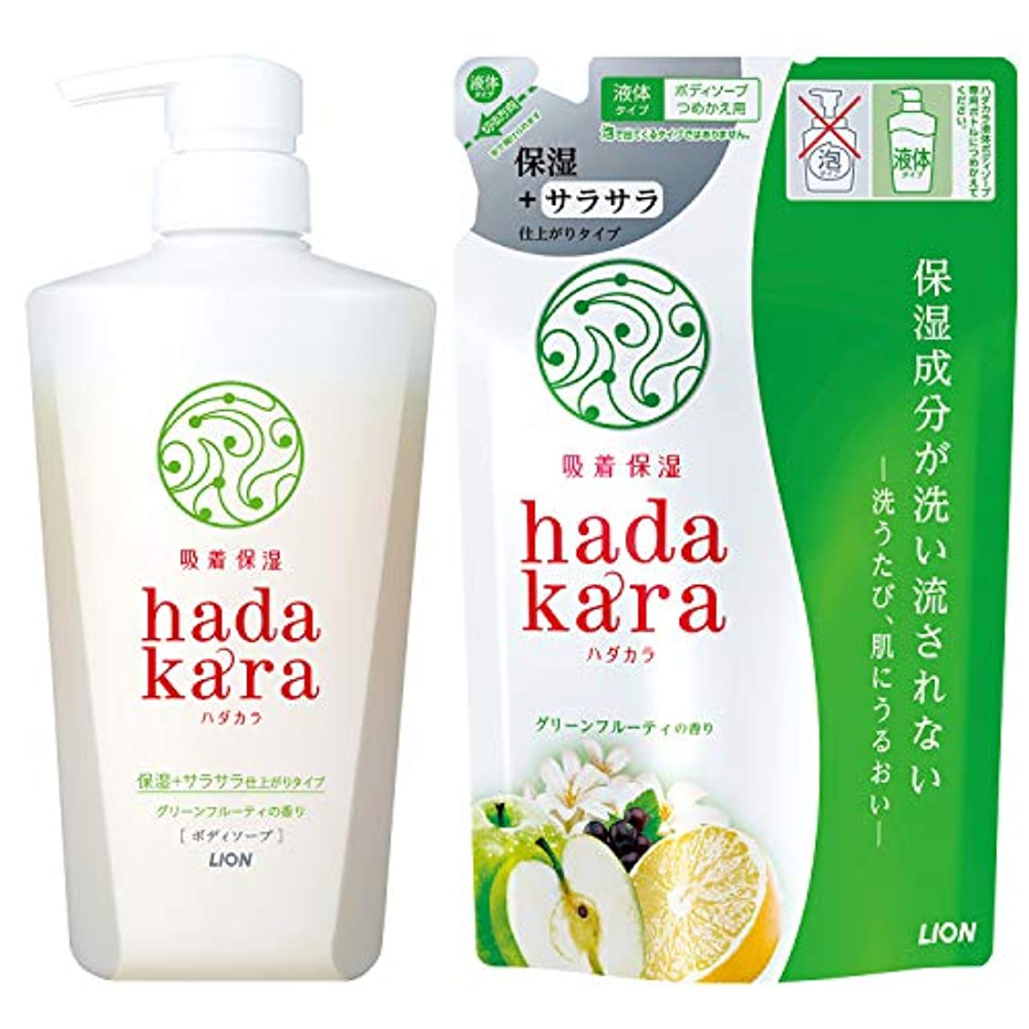 再び宇宙凝縮するhadakara(ハダカラ) ボディソープ 保湿+サラサラ仕上がりタイプ グリーンフルーティの香り (本体480ml+つめかえ340ml) グリーンフルーティ(保湿+サラサラ仕上がり) +