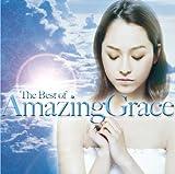 アメイジング・グレイス~祈りの歌声を試聴する