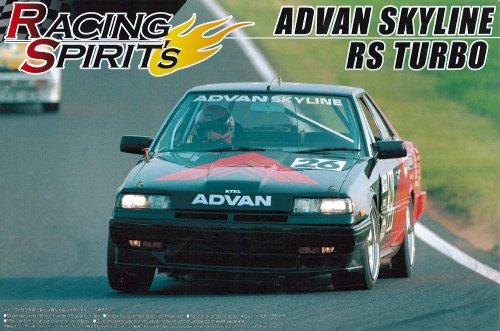 1/24 レーシングスピリッツ No.05 DR30 ADVAN スカイラインRS ターボ