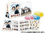 家門の栄光 コンプリート・スリムBOX[DVD]