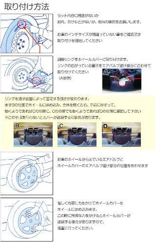 スポークタイプホイールカバー4枚セットSL WS111-15 15インチ ホイールキャップ/ホイルカバー/15inch