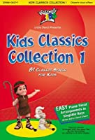 Kids Classics Collection 1: 81 Classic Songs for Kids (Cedarmont Kids Classics)