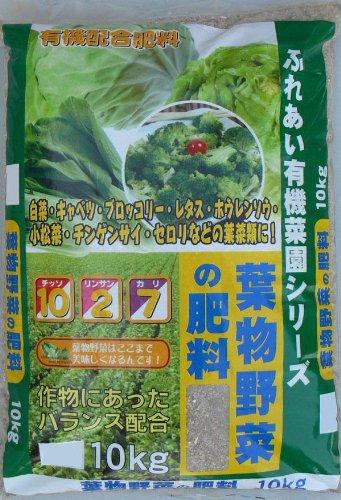 11-23 あかぎ園芸 葉物野菜の肥料 10kg 2袋