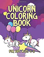 Unicorn Coloring Book for Kids Ages 4-8: Magical Creatures Unicorns to Color
