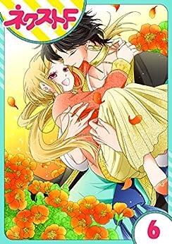 [蓮水りく]の【単話売】蛇神さまと贄の花姫 6話 (ネクストFコミックス)