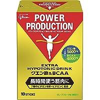 グリコ パワープロダクション エキストラ ハイポトニックドリンク クエン酸&BCAA グレープフルーツ味 1袋 (12.4g) 10本 】粉末ドリンク パウダー ビタミン