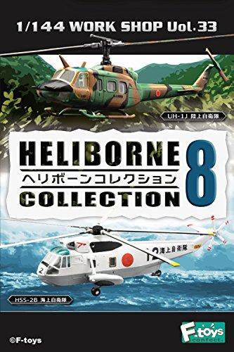 ヘリボーンコレクション8 10個入 食玩・ガム(コレクション)