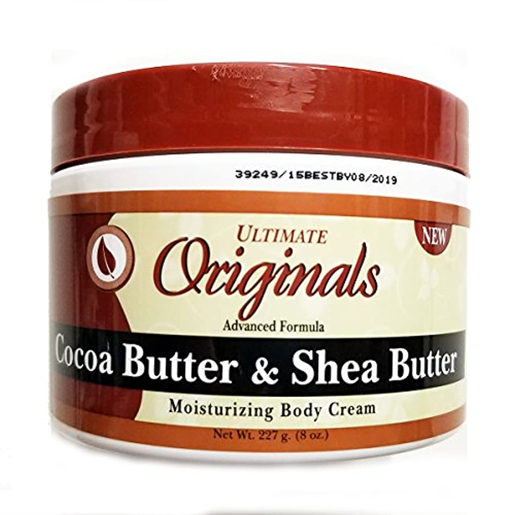 真空浮浪者リンケージUltimate Organics Cocoa Butter & Shea Butter Body Cream 235 ml (並行輸入品)