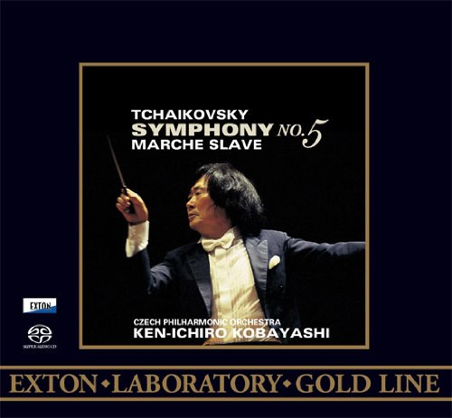 <EXTON Laboratory Gold Line>チャイコフスキー:交響曲第5番、スラヴ行進曲