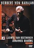 カラヤンの遺産 ベートーヴェン&ブラームス:序曲集[DVD]