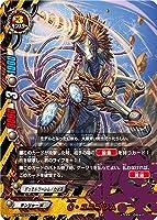 バディファイト/X-CBT02-0045 C・ユニゴレム 【上】