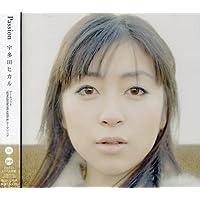 Passion(DVD付)