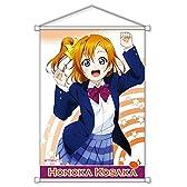 ラブライブ! School idol diary タペストリー Vol.1 高坂穂乃果