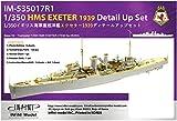 インフィニモデル 1/350 IMシリーズ イギリス海軍 重巡 HMS エクセター 1939年用 (TR社用) プラモデル用パーツ IM53517