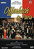 Offenbach in Paris Gala [DVD] [Import]