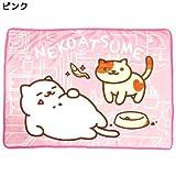 ねこあつめ[ひざ掛け]あったかブランケット/2nd 【ピンク 】