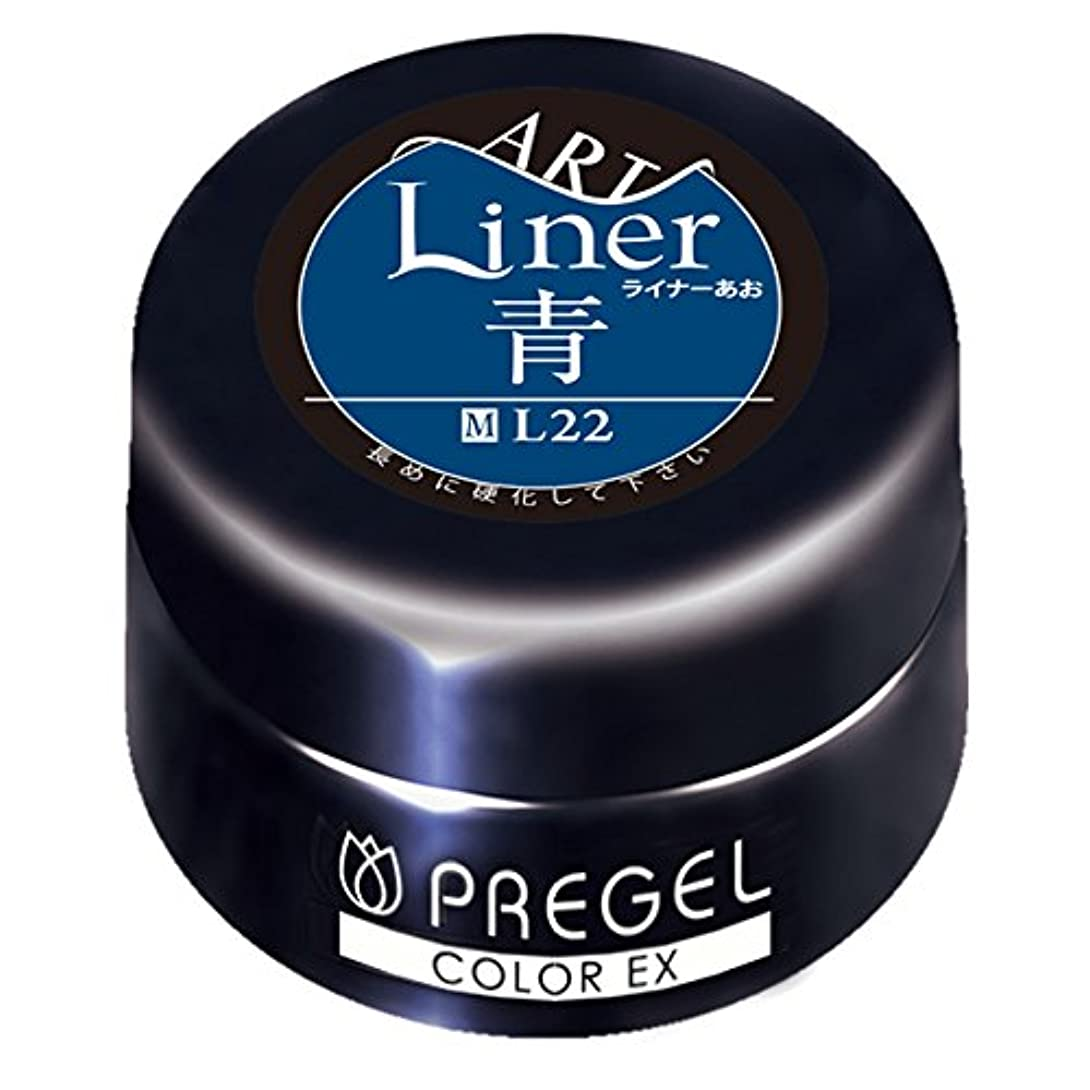 ピクニックハイライト取り壊すPRE GEL カラーEX ライナー青 3g PG-CEL22 UV/LED対応
