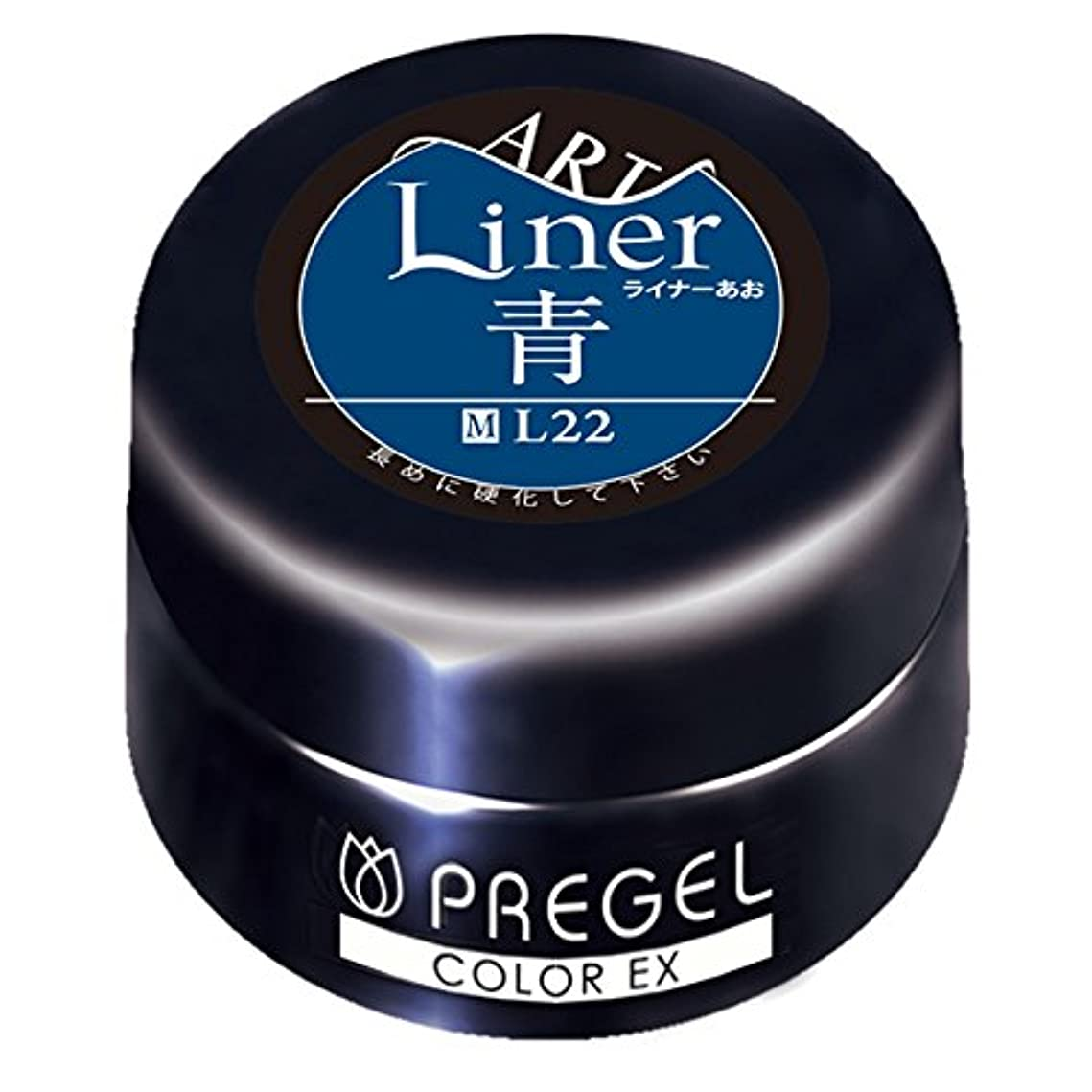 長椅子光融合PRE GEL カラーEX ライナー青 3g PG-CEL22 UV/LED対応