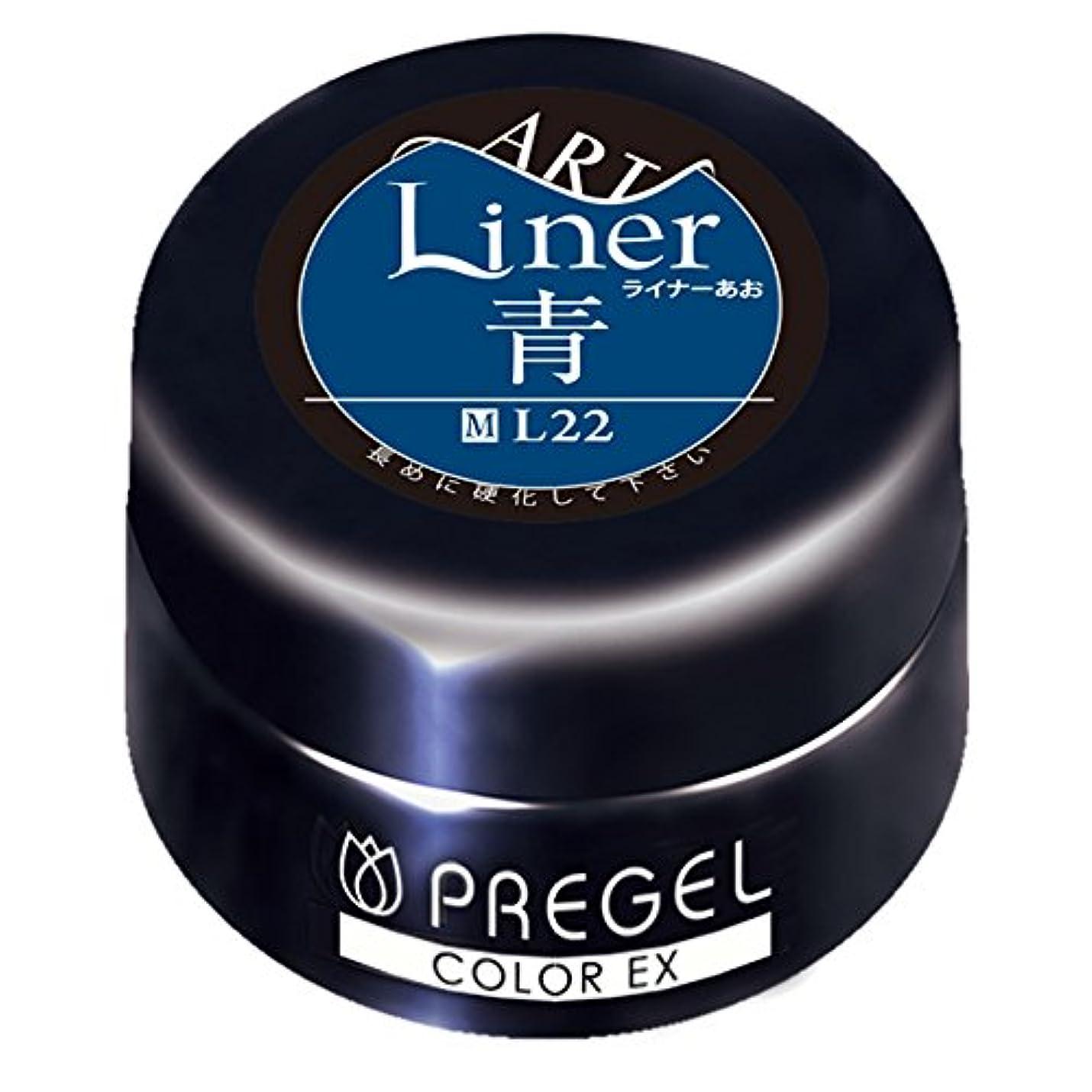 動員する順応性電球PRE GEL カラーEX ライナー青 3g PG-CEL22 UV/LED対応