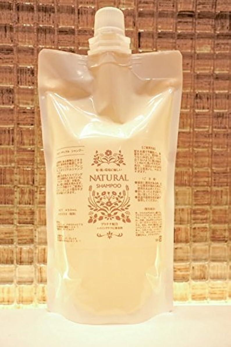 ファイル必要としている面倒ÇÁETLÁ NATURAL シャンプー 450ml 詰替え用(花の香り)