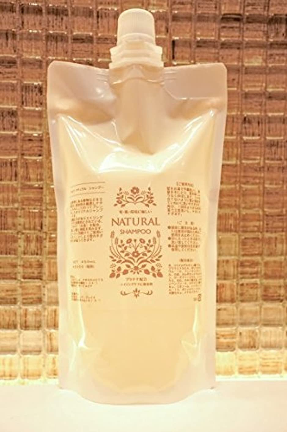 落胆した玉領収書ÇÁETLÁ NATURAL シャンプー 450ml 詰替え用(花の香り)