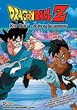 Dragon Ball Z: Kid Buu - New Begin [VHS] [Import]