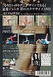 JESSICA BODY DESIGN [DVD] 画像