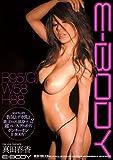 E-BODY [DVD]