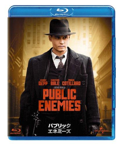 パブリック・エネミーズ [Blu-ray]の詳細を見る