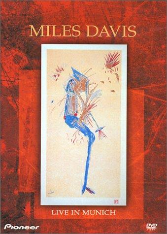 Miles Davis - Live in Munich [DVD] [Import]