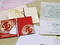 双縁(そうえん)招待状セット【印刷なし・手作りキット】 (きなり(10部セット))