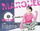 MARQUEE vol.51 マーキー51号