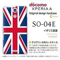 docomoスマートフォン Xperia A SO-04E用 ケース/カバー/ジャケット 国・地域【イギリス国旗】CP10F0351