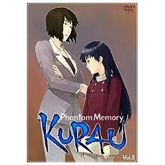 クラウ ファントムメモリー Vol.8 [DVD]