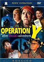 "Operation ""Y"" & Other Shurik's Adventures"