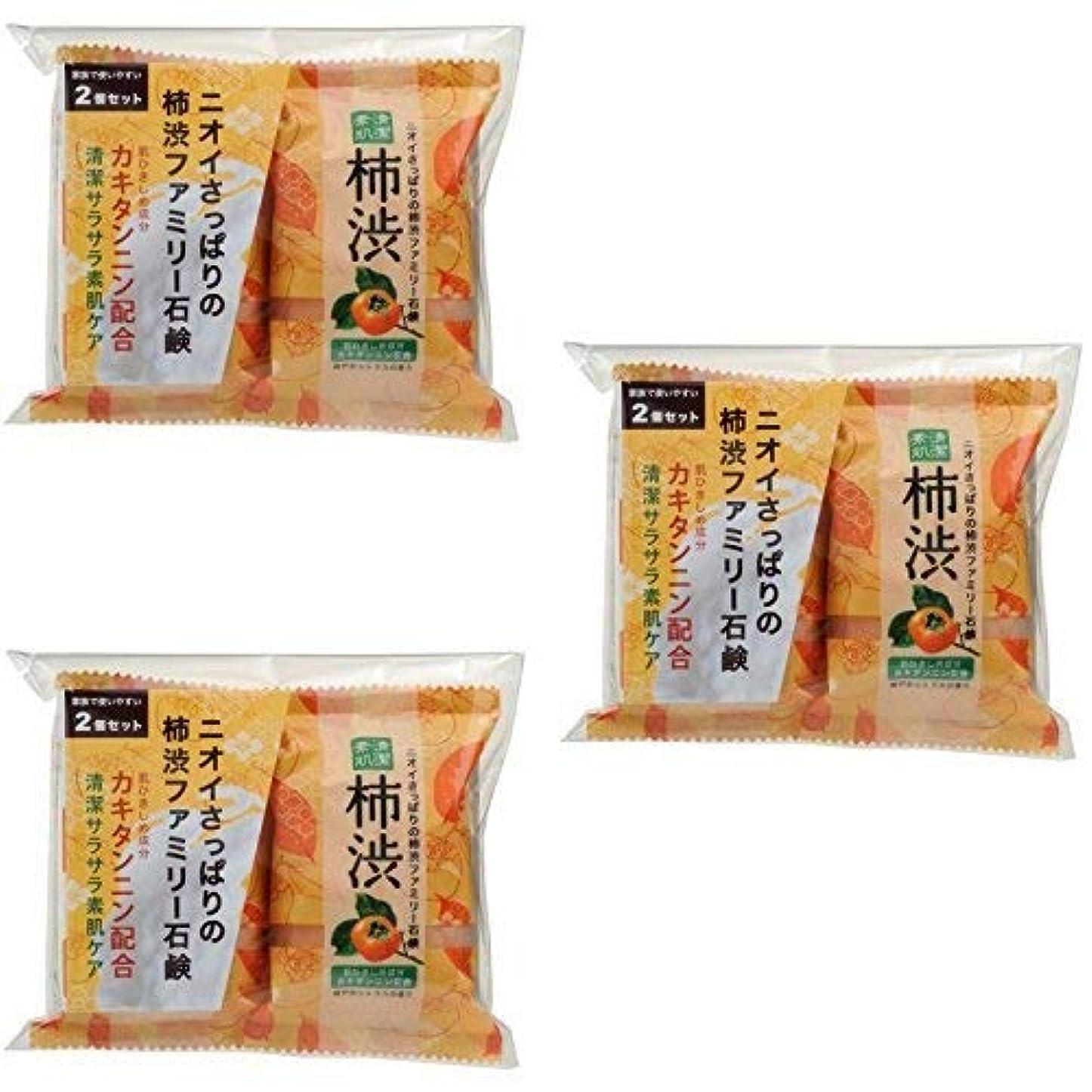 食欲スリーブ喉が渇いたペリカン石鹸 ファミリー柿渋石鹸 80gX2【3個セット】